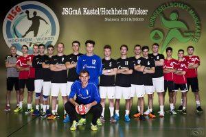 Handball-Spielgemeinschaft männliche A-Jugend